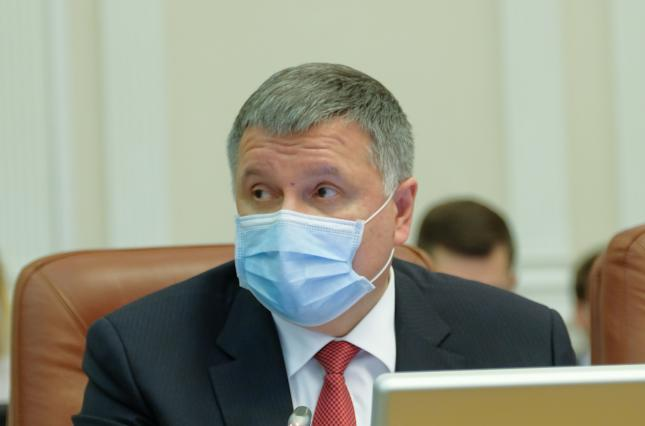 Quarantine will be extended for another two months - Avakov