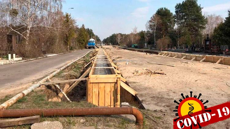 """Для худшего сценария\"""". На кладбище Киева подготовили большой сектор для новых захоронений"""