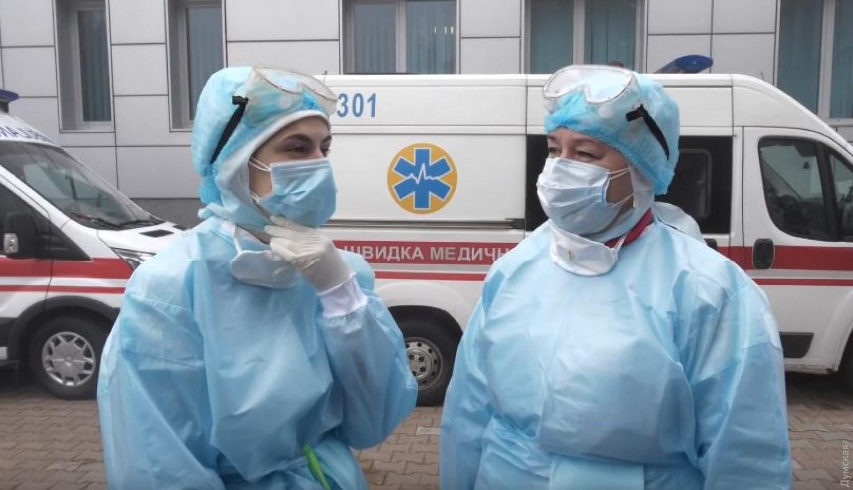COVID-19 тест будут проводить мобильные бригады Харьков