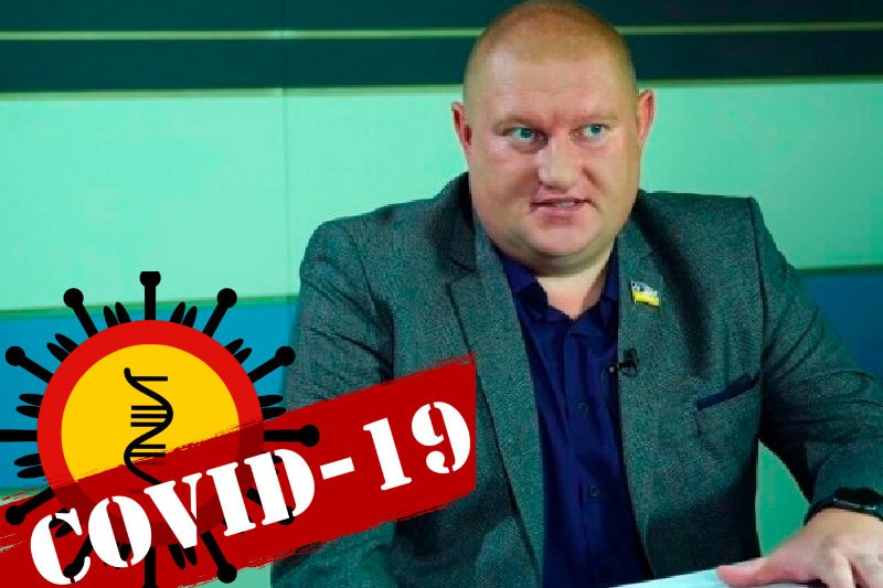 COVID-19 обнаружили у еще одного слуги народа Владимира Ватраса коронавирус
